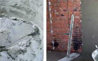 Пропорции компонентов для приготовления цементно-песчаного раствора