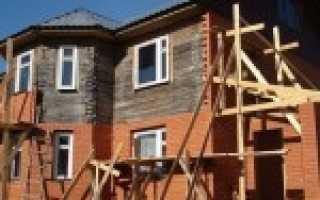 Чем обложить старый деревянный дом чтобы стоял