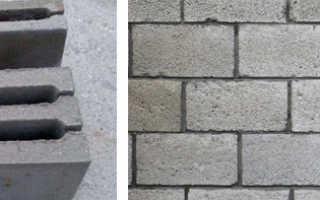 Шлакобетонные блоки; размеры и цена за штуку