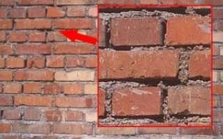 Ремонт и устранение трещин кирпичной кладки наружных стен