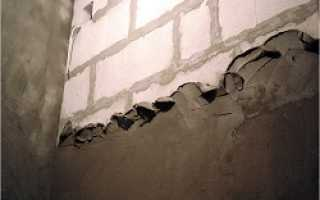 Технология внутренней штукатурки стен из пеноблока