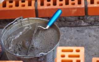 Расчет цемента на кладку кирпича