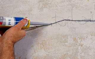 Как заделать трещину в стене помещения