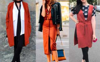 Терракотовый цвет в одежде – фото образов