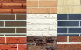 Достоинства силикатного, клинкерного и керамического кирпича